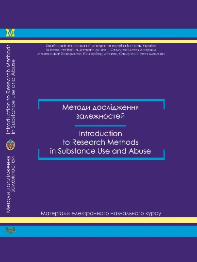 Introduction to Research Methods in Substance Use and Abuse: e-learning course materials